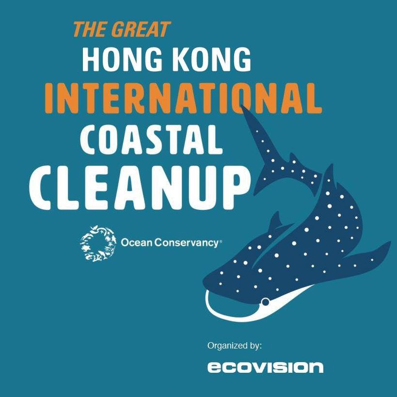 hong Kong cleanup